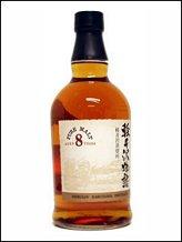 Karuizawa Pure malt 8 yrs old